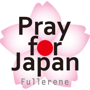 Pray for Japan fulleren
