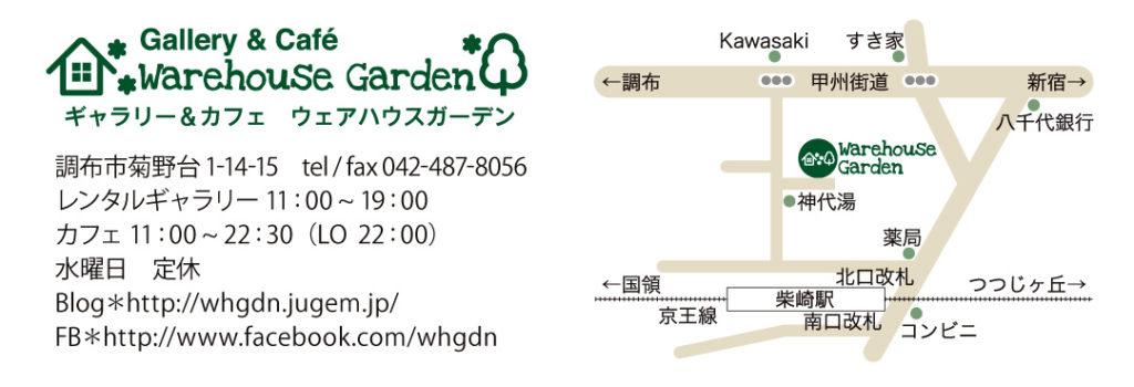 whgdn_map